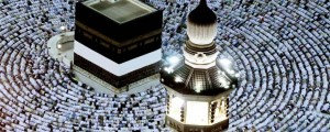 10 Günlük Ramazan Umre Fiyatları