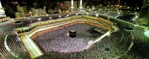 14 Günlük Ramazan Umre Fiyatları